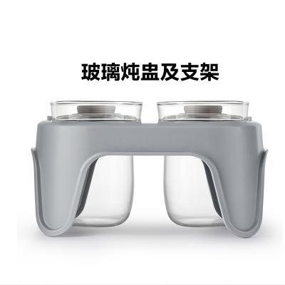 蒸炖锅玻璃炖盅及支架