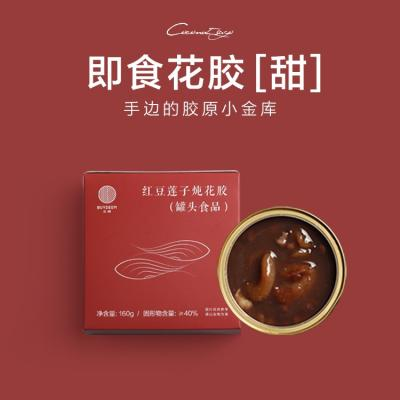 红豆莲子炖花胶