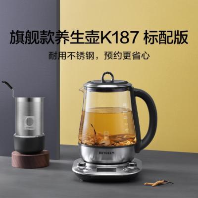 养生壶K187