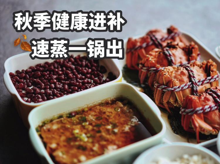 紫苏蒸螃蟹、莲藕肉圆、红豆双皮奶