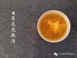 虫草花煲花胶汤