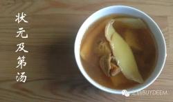 姬松茸无花果瘦肉汤